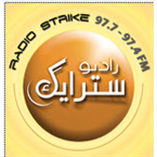 Radio Strike